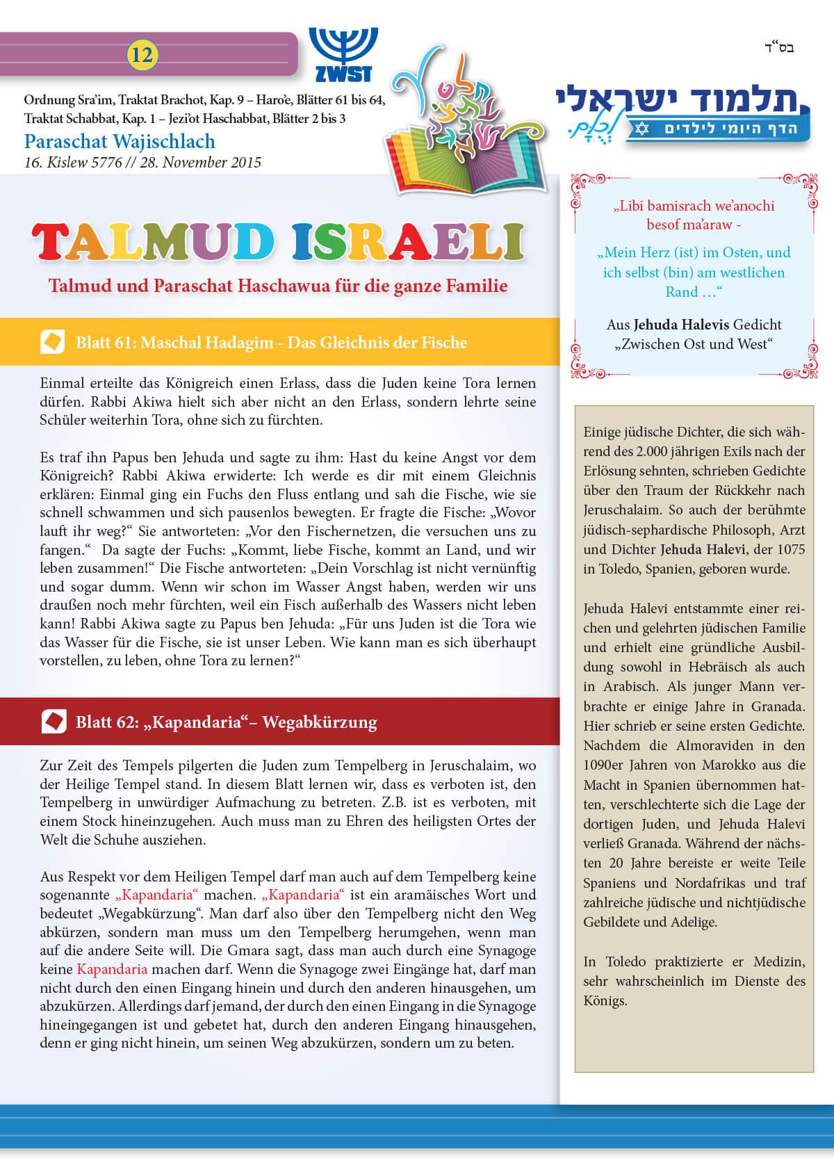 Talmud-Israeli_Parashat-Noach_159